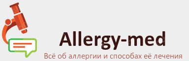 Allergy-med